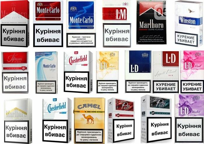 Сигареты с акцизной маркой оптом купить купить баки для электронных сигарет в москве