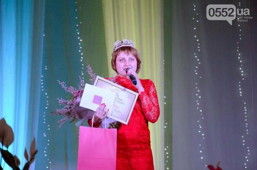 """Підсумки та враження від конкурсу """"Мама року"""" у Херсоні, фото-6"""