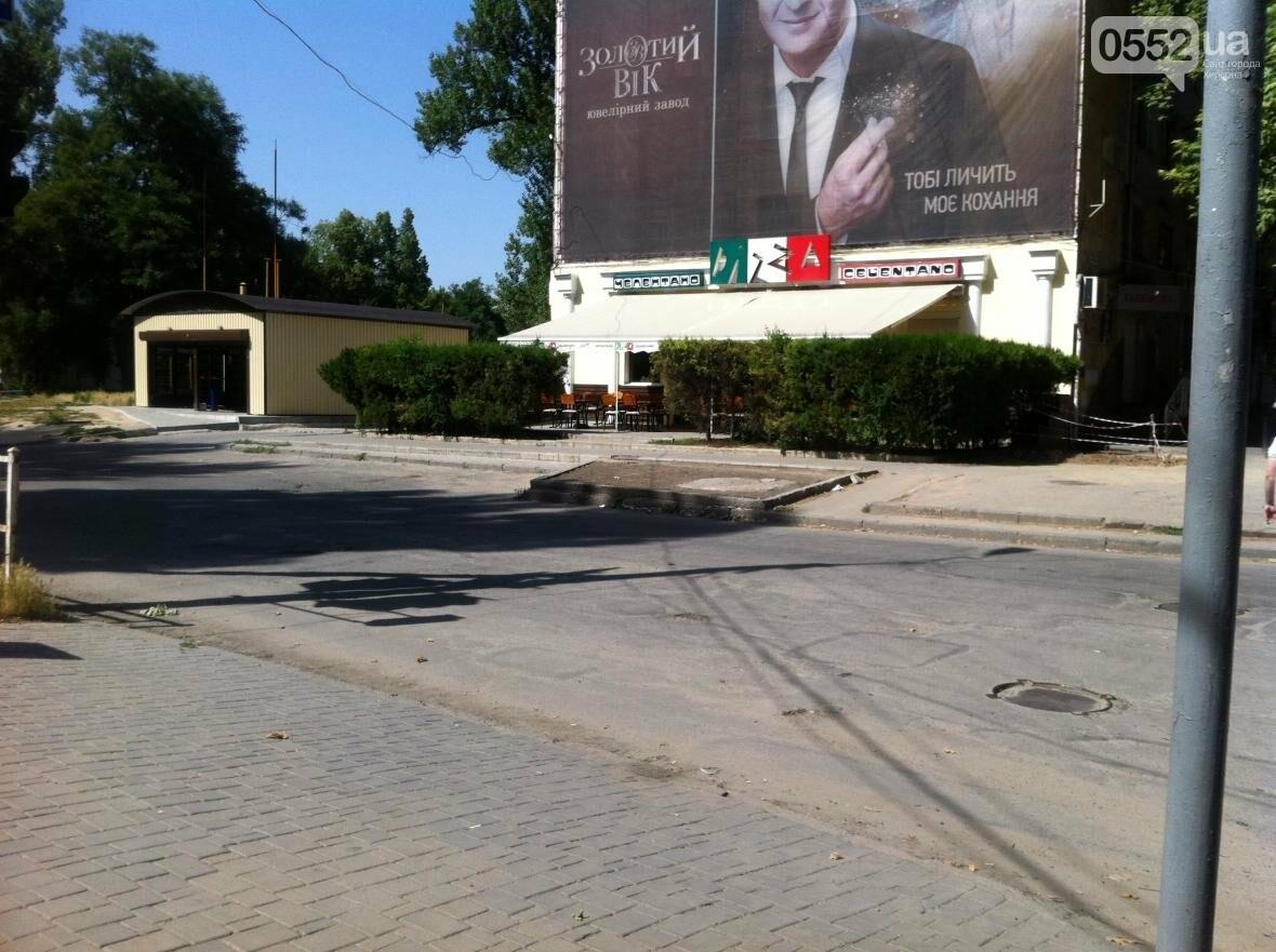 В Херсоне ремонтируют дорогу на улице Мира?, фото-4