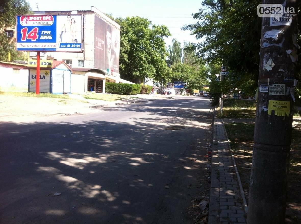 В Херсоне ремонтируют дорогу на улице Мира?, фото-5