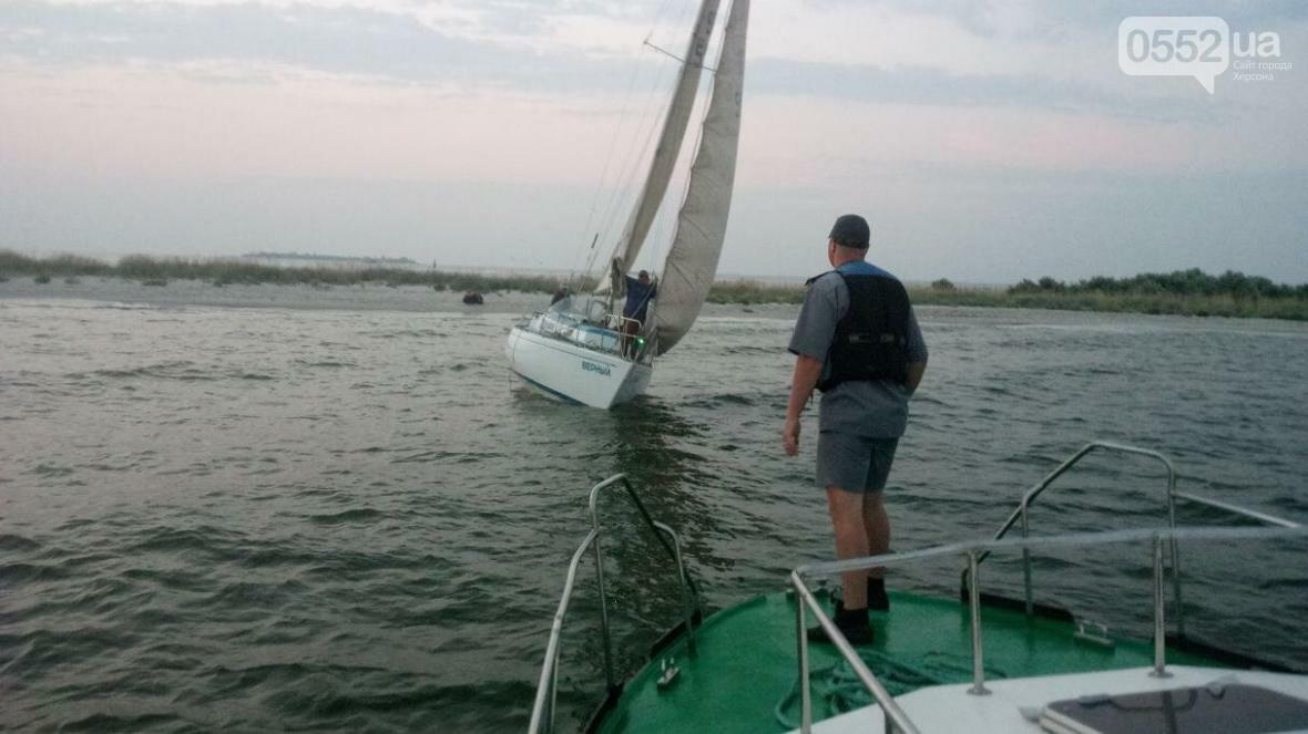 На Херсонщині рятували екіпаж яхти , фото-1