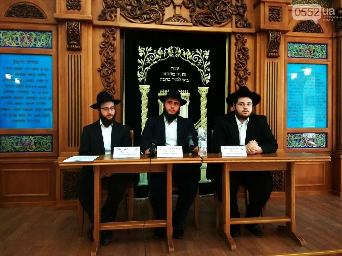 По Херсонской области колесит передвижная синагога, фото-1