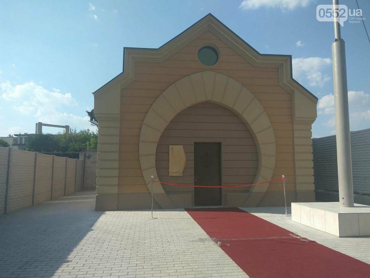 В Херсоне открыли мемориальный комплекс рабби Гилелю, фото-3