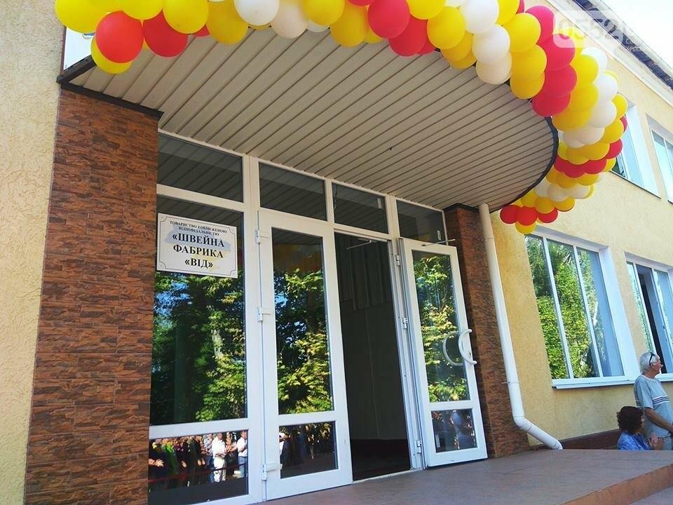 На Херсонщине открыли филиал швейной фабрики «ВИД», фото-1