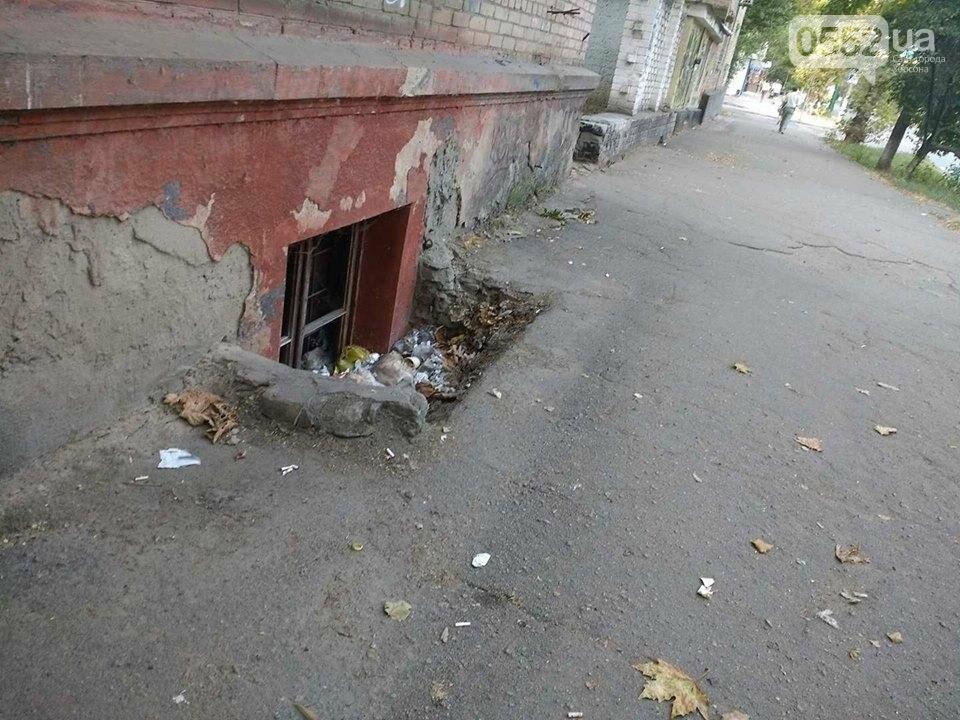 Херсонцы сделали урну из подвального окна (фото), фото-2