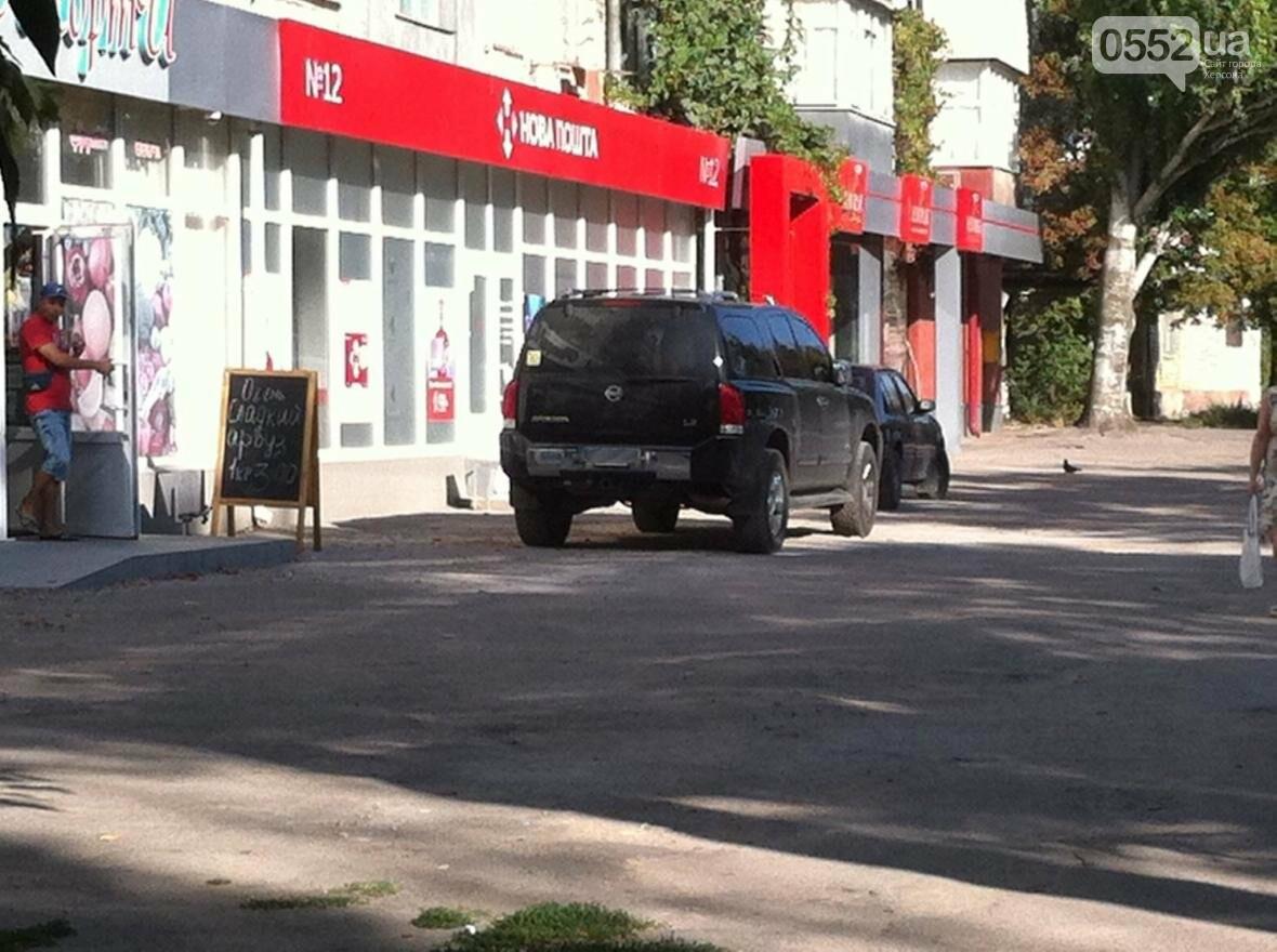 Херсонцы жалуются на стихийные парковки, фото-1