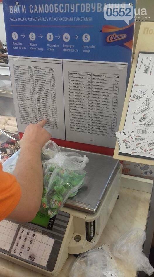 """В херсонском супермаркете """"весы лупят током"""", фото-1"""