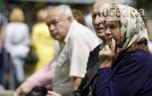 Сучасний стан та проблеми системи пенсійного забезпечення в Україні, фото-1