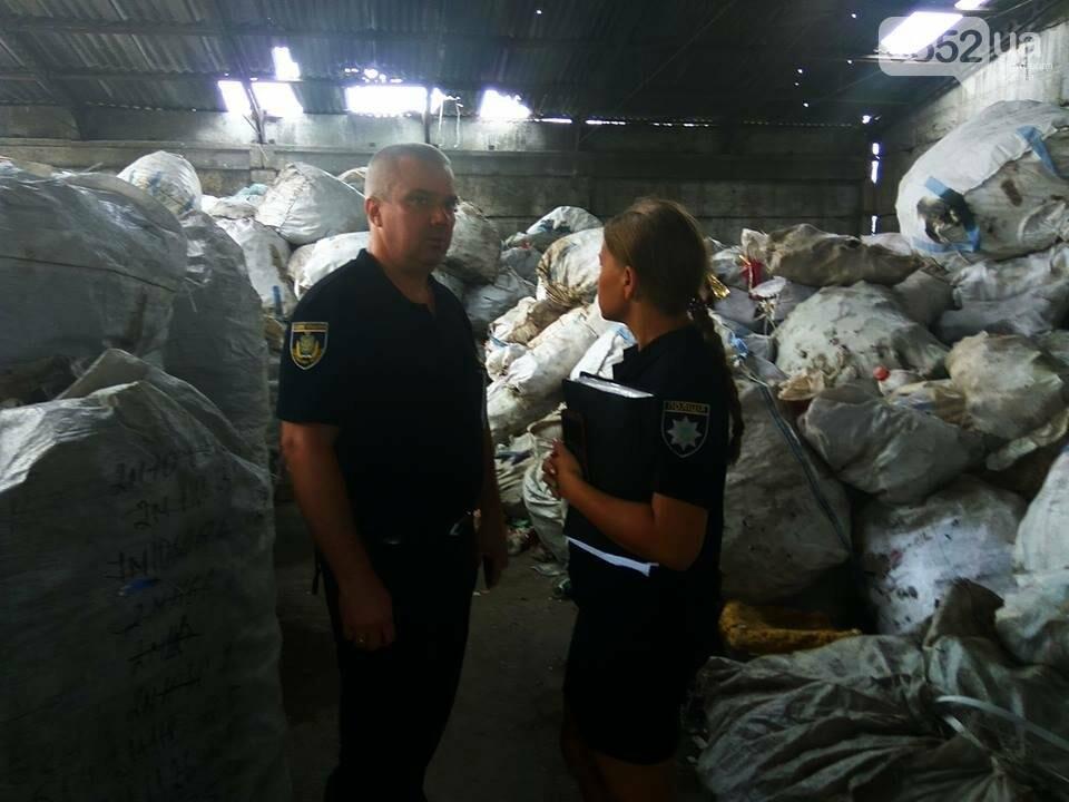 Незаконный бизнес на херсонском мусоре, фото-4
