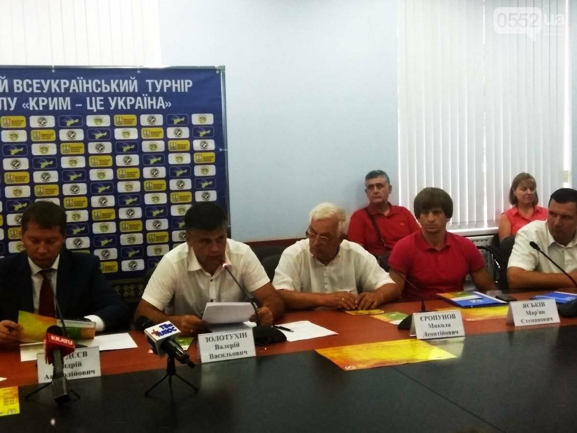 В Херсоне состоится юношеский футбольный турнир «Крым – это Украина», фото-1