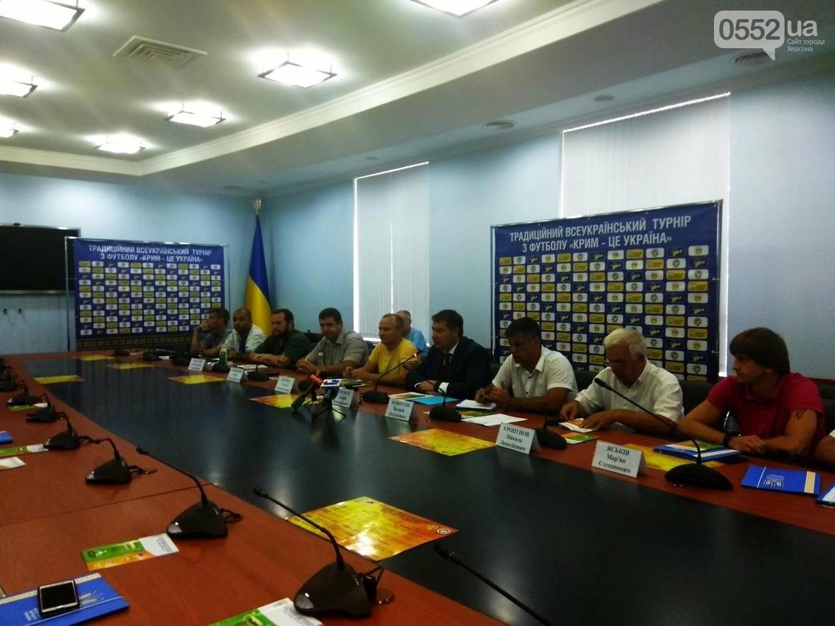 В Херсоне состоится юношеский футбольный турнир «Крым – это Украина», фото-2