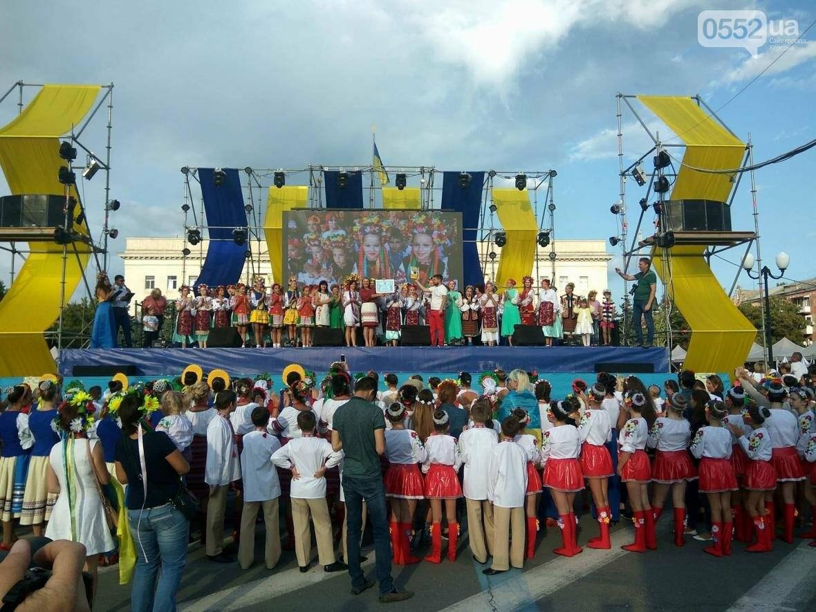 Сегодня в Херсоне установили национальный рекорд, фото-5