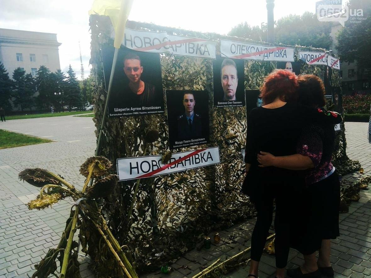 В Херсоне почтили память погибших в Иловайском котле, фото-3