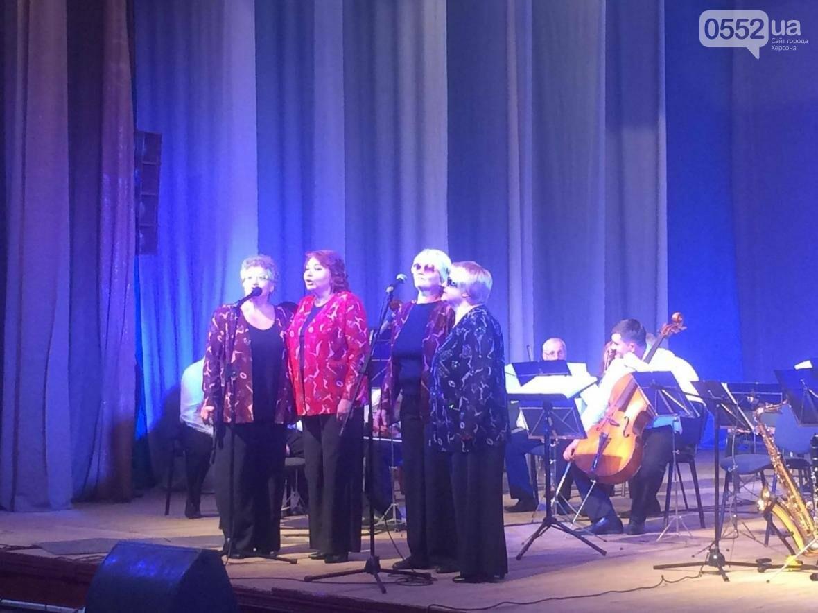 В Херсоне люди с нарушениями зрения дали концерт, фото-1