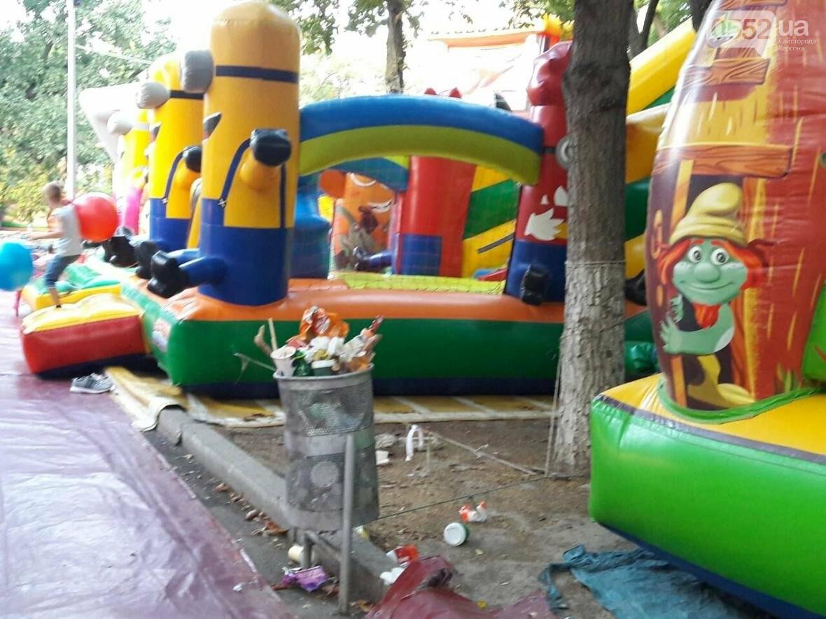 Херсонцы критикуют центральный парк, фото-1