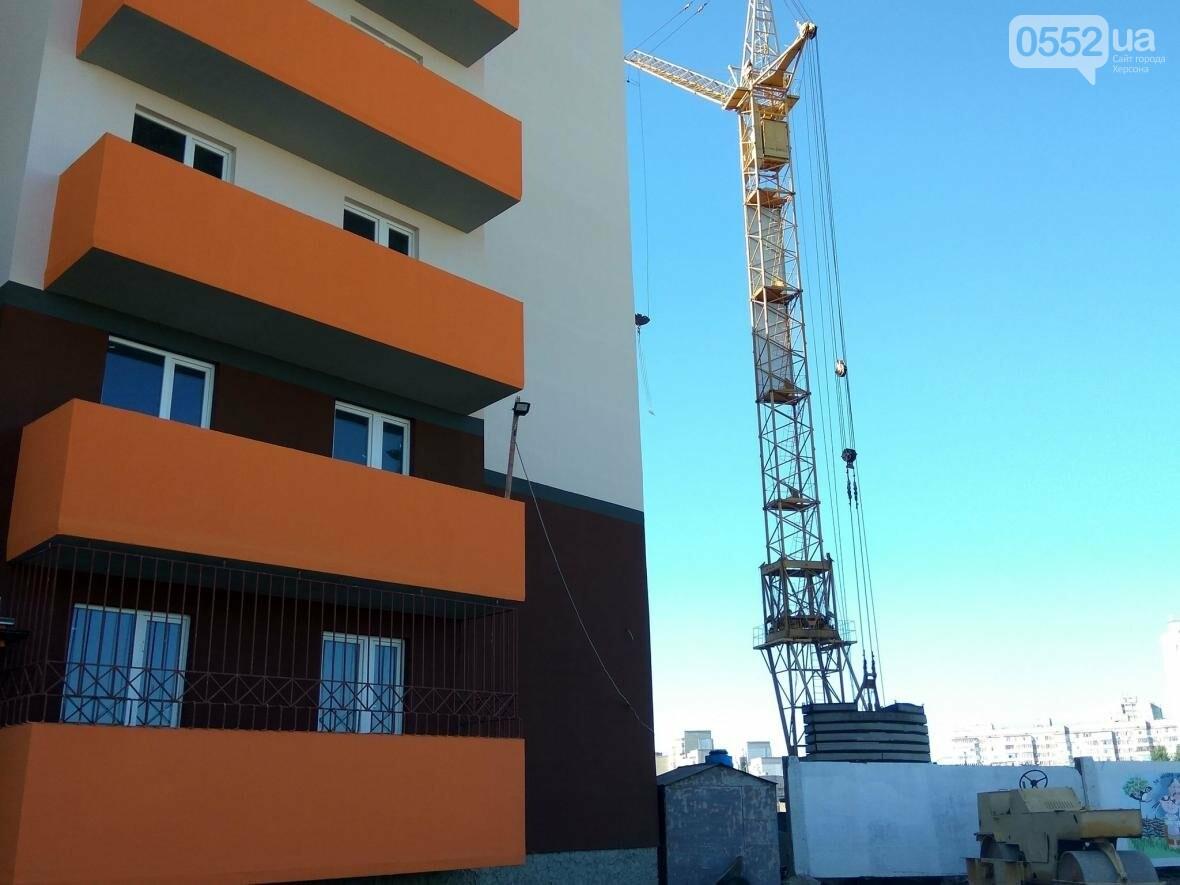 В Херсоне тестируют льготную жилищную программу, фото-2