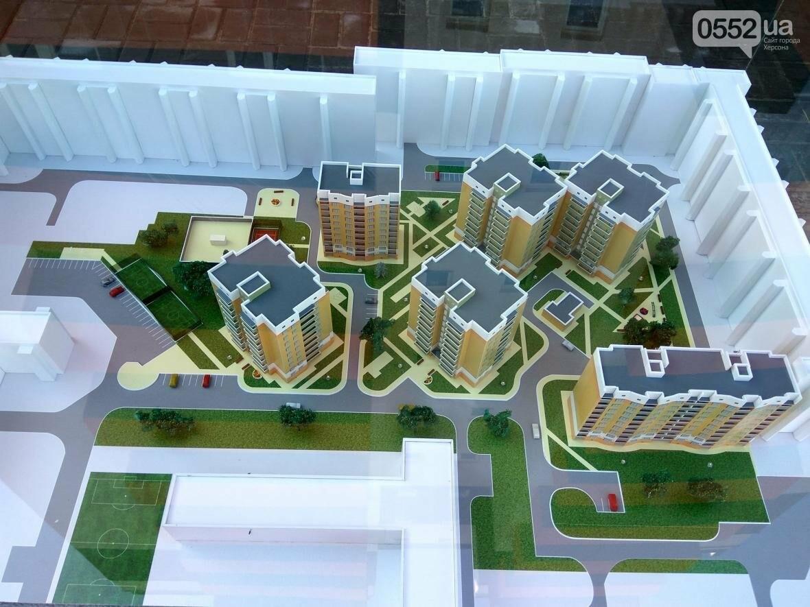 В Херсоне тестируют льготную жилищную программу, фото-6