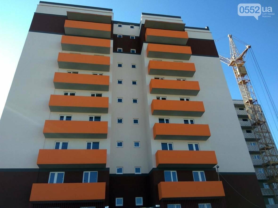 В Херсоне тестируют льготную жилищную программу, фото-1