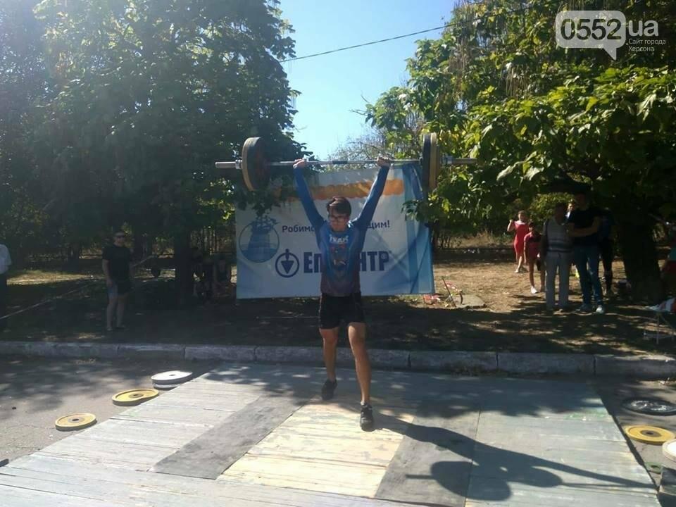 В Херсоне состоялись соревнования по тяжелой атлетике, фото-3