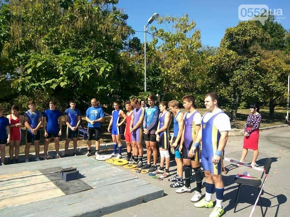 В Херсоне состоялись соревнования по тяжелой атлетике, фото-1