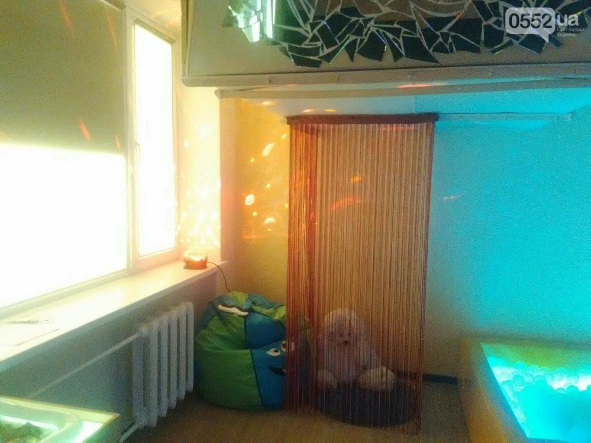 Куда приводят мечты — первое инклюзивное пространство для «солнечных» детей в Херсоне, фото-3