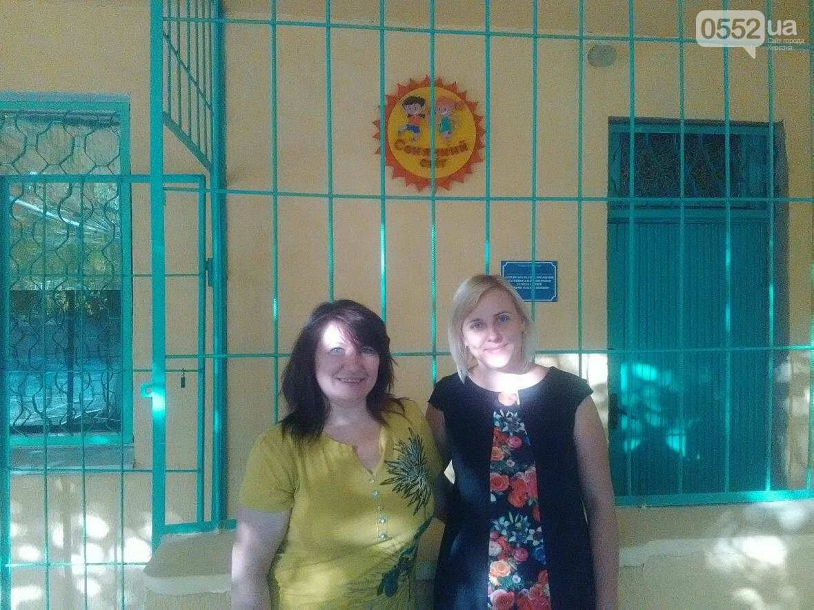 Куда приводят мечты — первое инклюзивное пространство для «солнечных» детей в Херсоне, фото-1