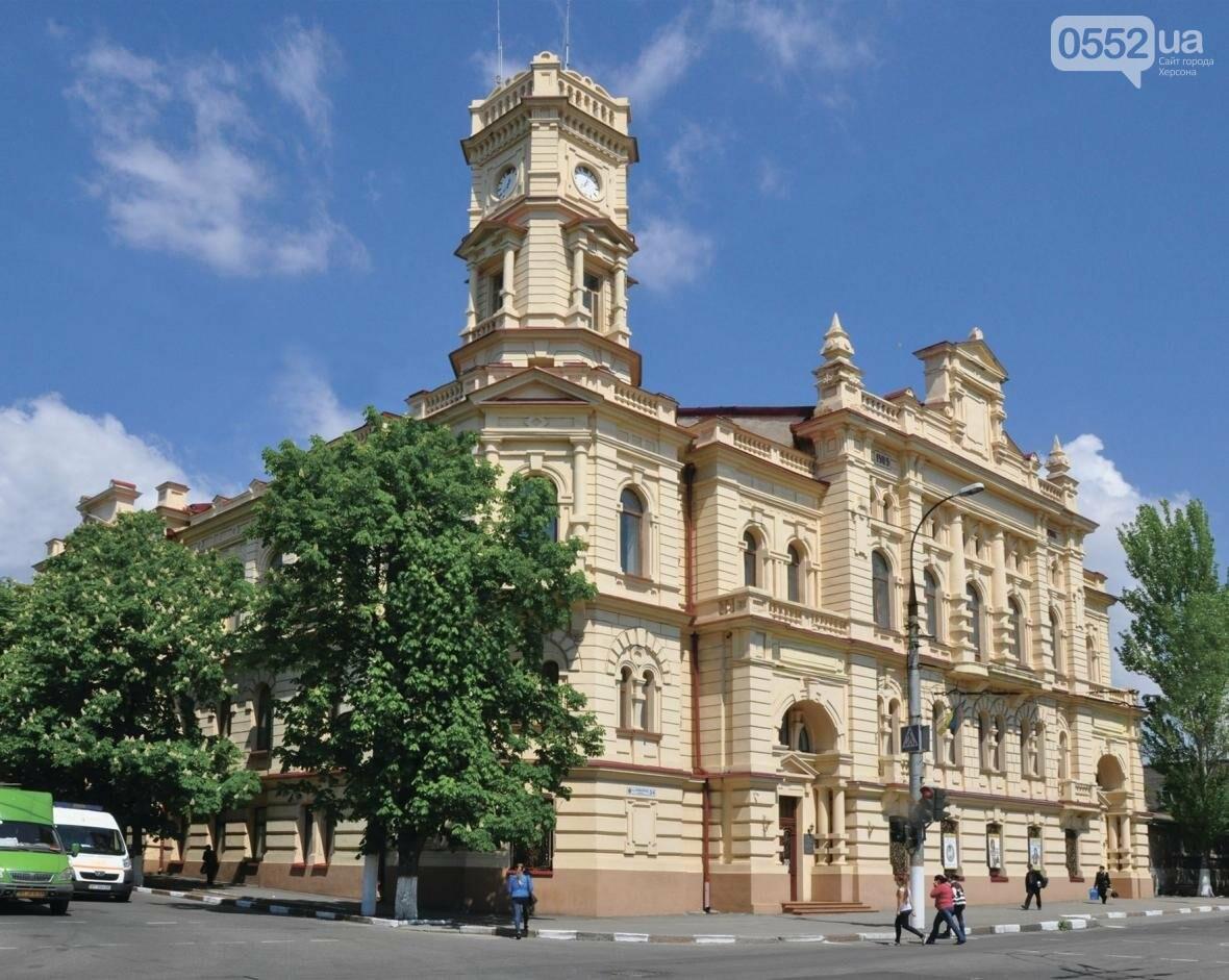 Херсонский музей проведёт интерактивную экскурсию для жителей города, фото-1