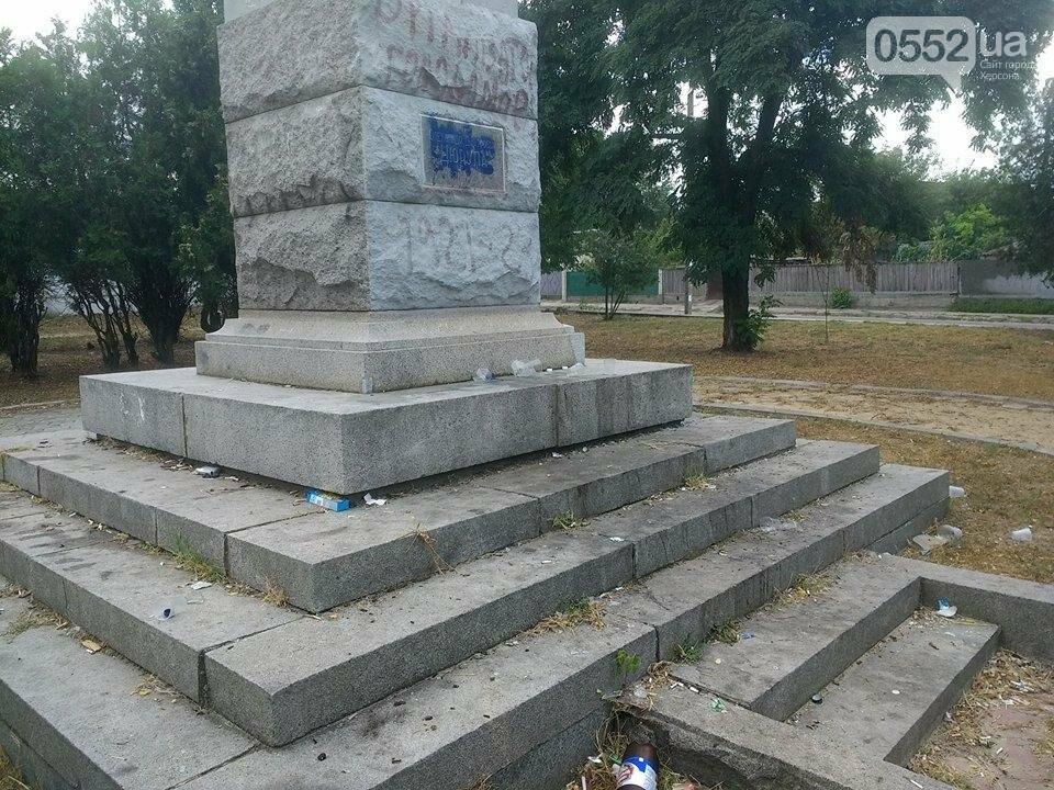 Жители райцентра Херсонщины возмущены досугом молодежи, фото-3