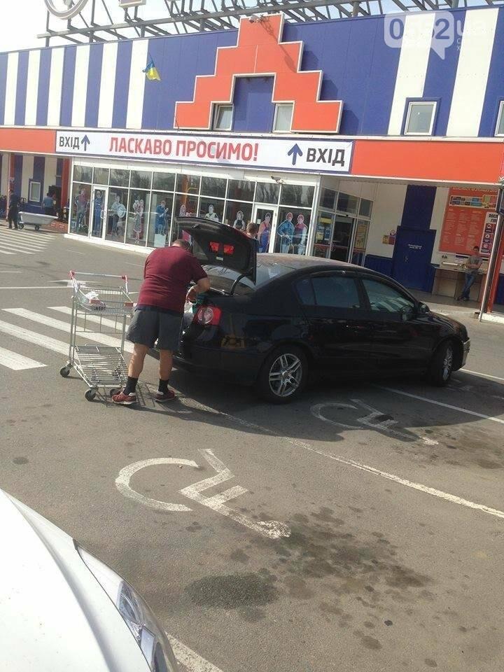 На херсонских парковках процветает хамство (фото), фото-1