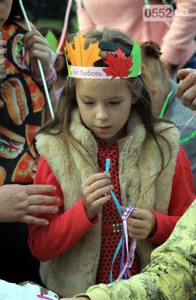 Херсонці відсвяткували День подяки (фото), фото-9