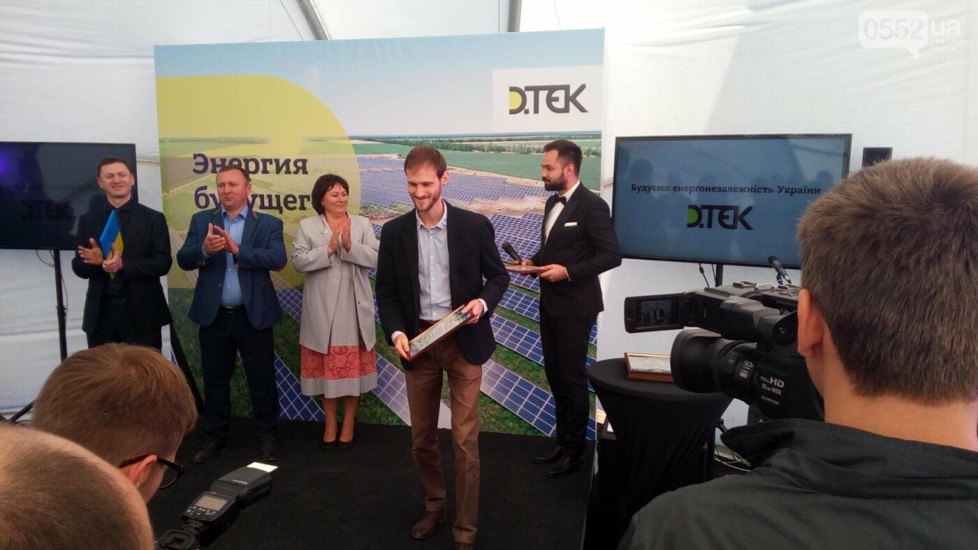 В Херсонской области запустили новую электростанцию, фото-2