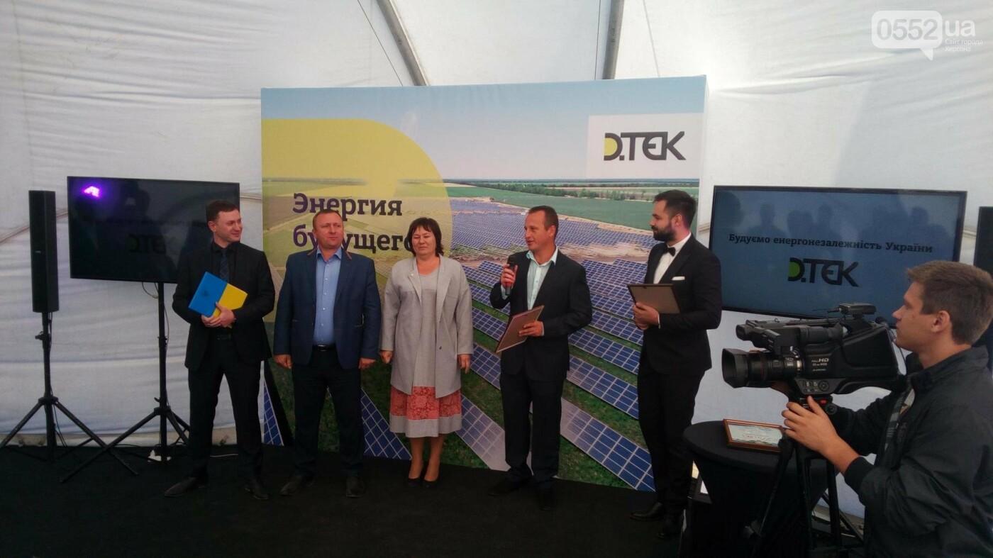 В Херсонской области запустили новую электростанцию, фото-3