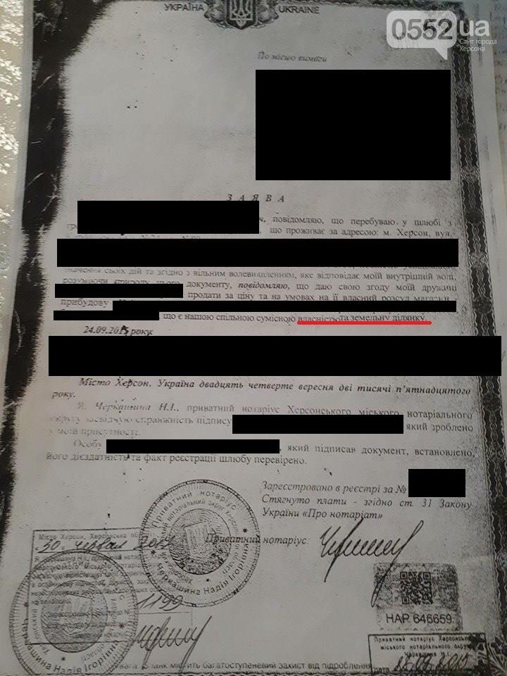 Предприниматели стали жертвами «херсонской ОПГ» в стенах прокуратуры, фото-2
