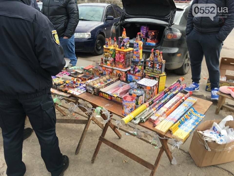 В Херсоне начали продавать пиротехнику, несмотря на запрет, фото-2