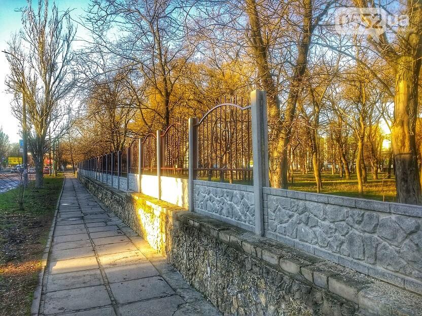 Территорию Херсонского государственного университета огородили новым забором (фото), фото-2