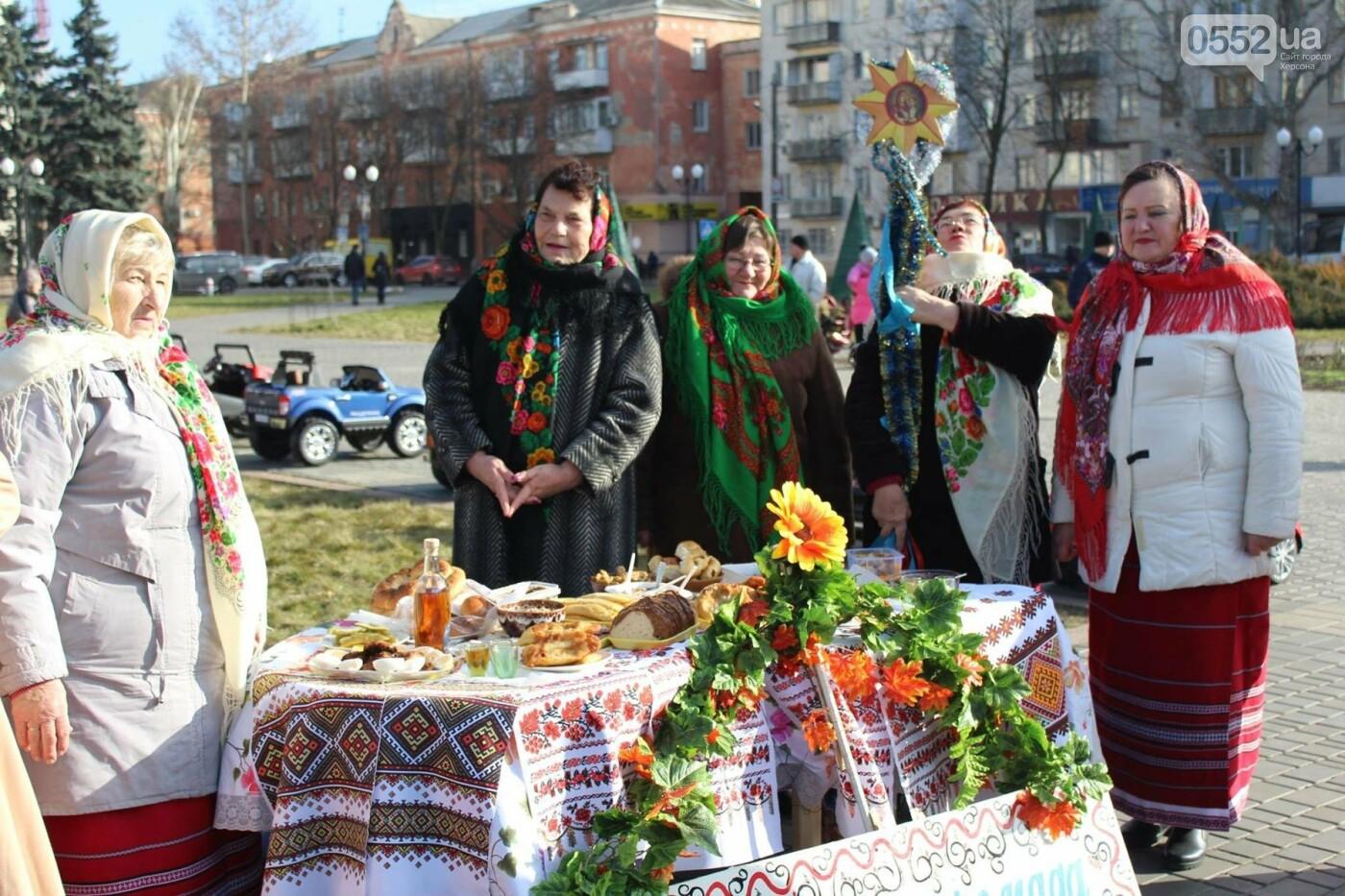 У главной ёлки города херсонцам подарили праздничное настроение, фото-1