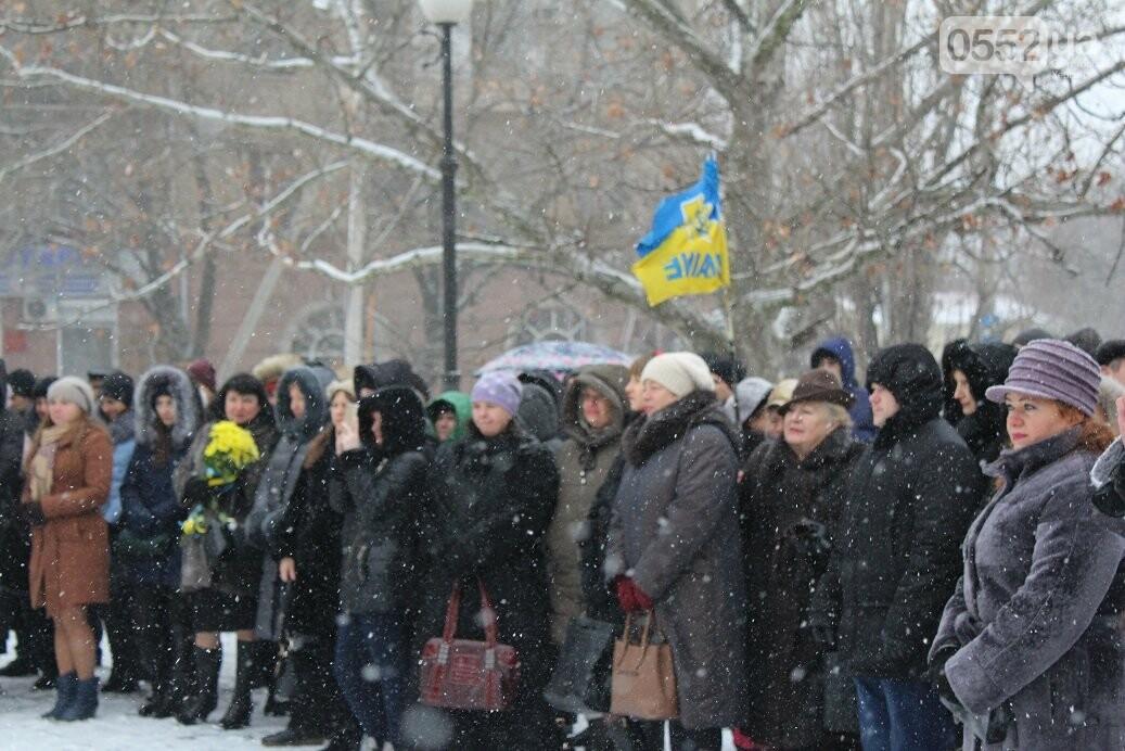 В Херсоне  отметили День соборности Украины (ФОТО), фото-1