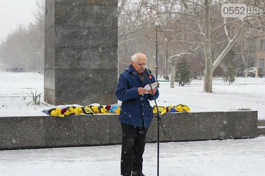 В Херсоне  отметили День соборности Украины (ФОТО), фото-2