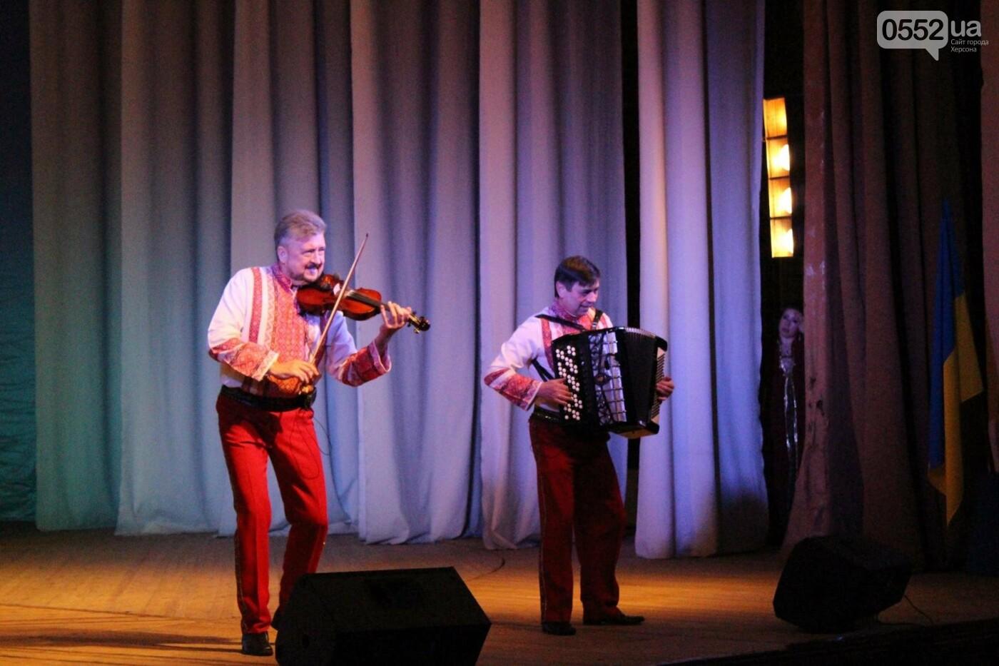 В Херсоне выступил Академический ансамбль песни и танца НГУ, фото-4