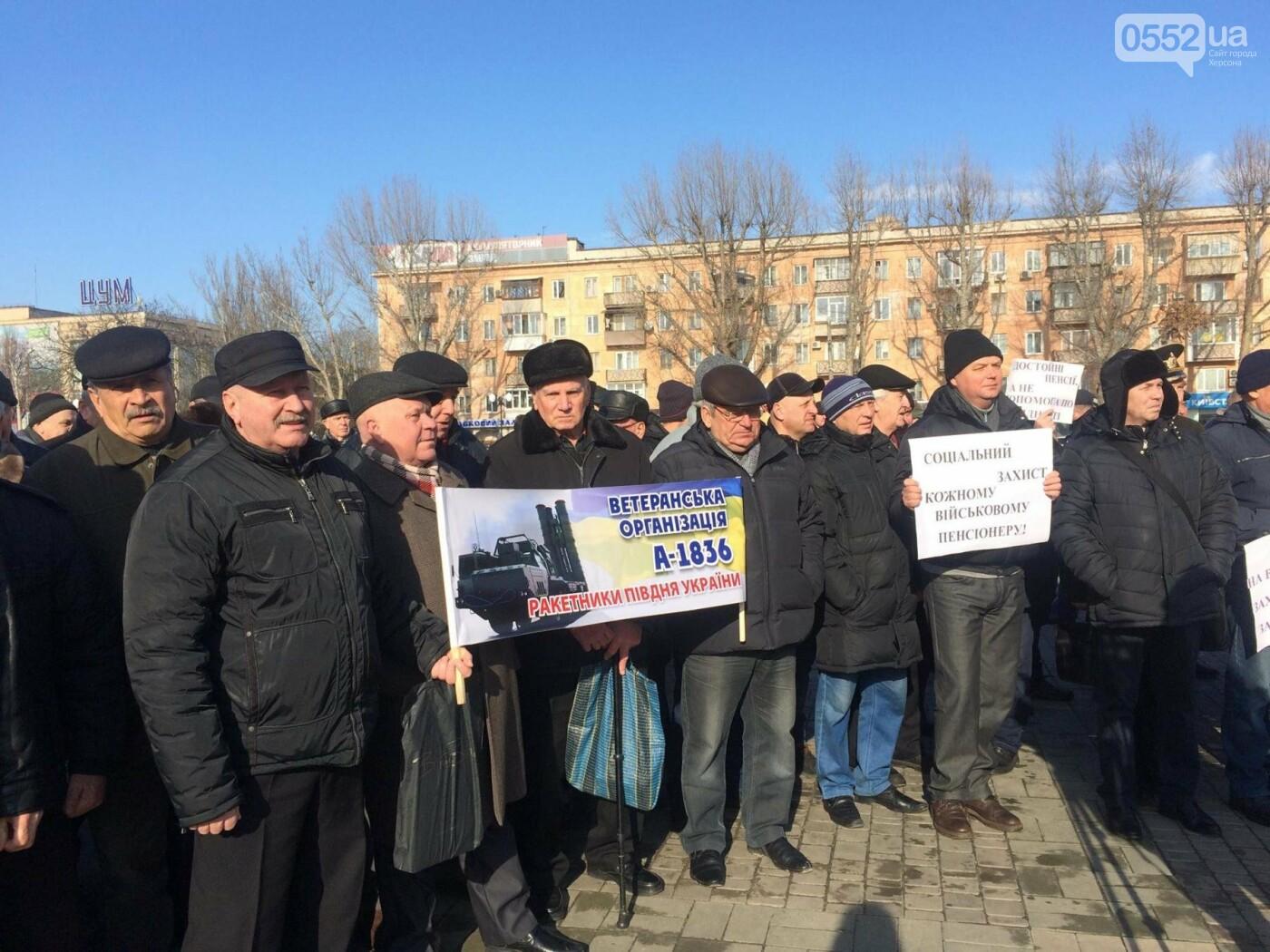 В Херсоне на митинг вышли военные пенсионеры , фото-3