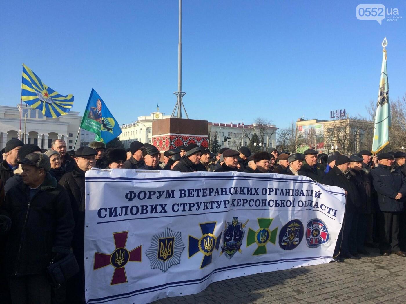 В Херсоне на митинг вышли военные пенсионеры , фото-1