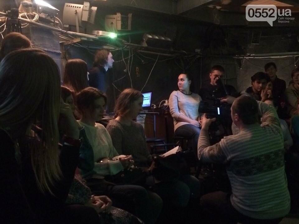 В Херсоне состоялась встреча со знаменитыми пешими туристами, фото-2