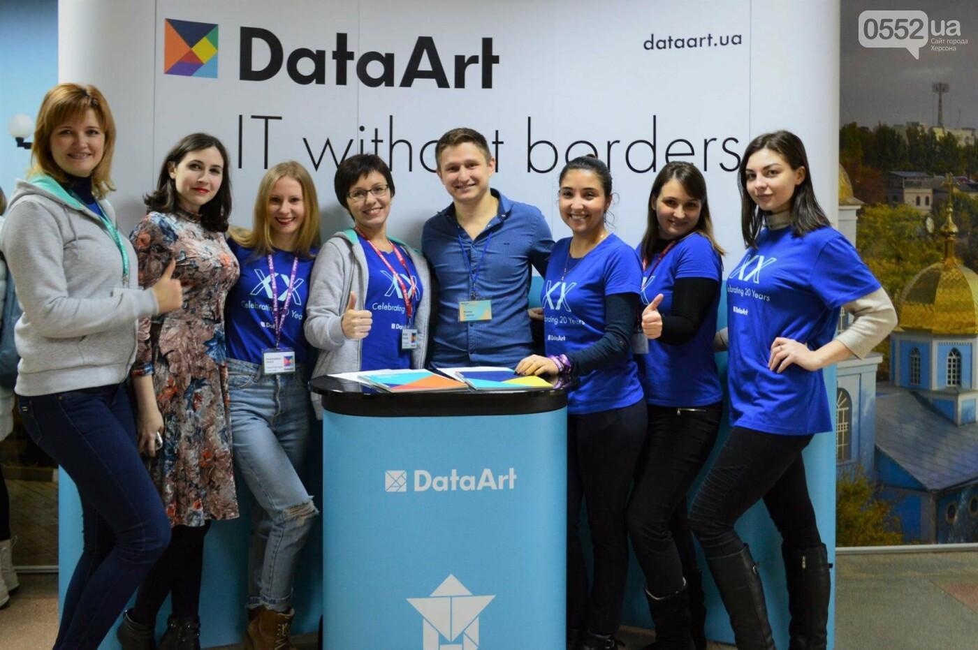 Херсонский центр разработки DataArt отметил 11 лет, фото-1