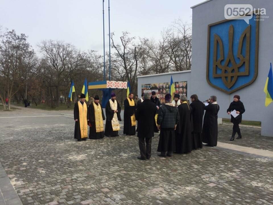 В Херсоне состоялся межконфессиональный молебен за мир в Украине, фото-1