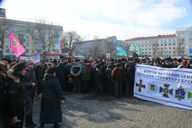 Военные пенсионеры готовятся к новой акции протеста в Херсоне, фото-1