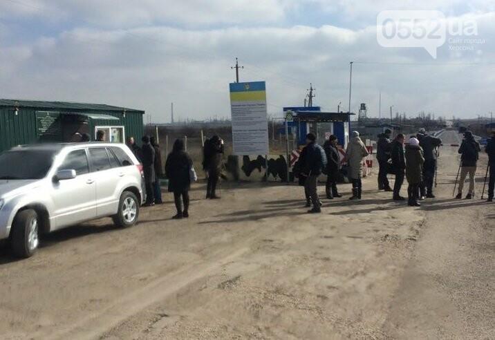 """В ходе пресс-тура Херсонской ОГА на КПВВ """"Каланчак"""" потерялась журналистка из Киева, фото-2"""