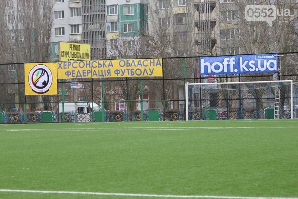 В Херсоні відбулося засідання Оргкомітету Відкритого Кубку федерації футболу АР Крим, фото-1