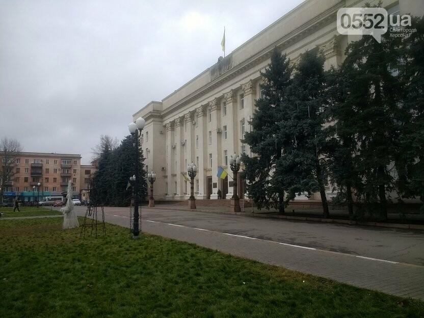 Херсонский областной совет соберется на сессию в марте , фото-1