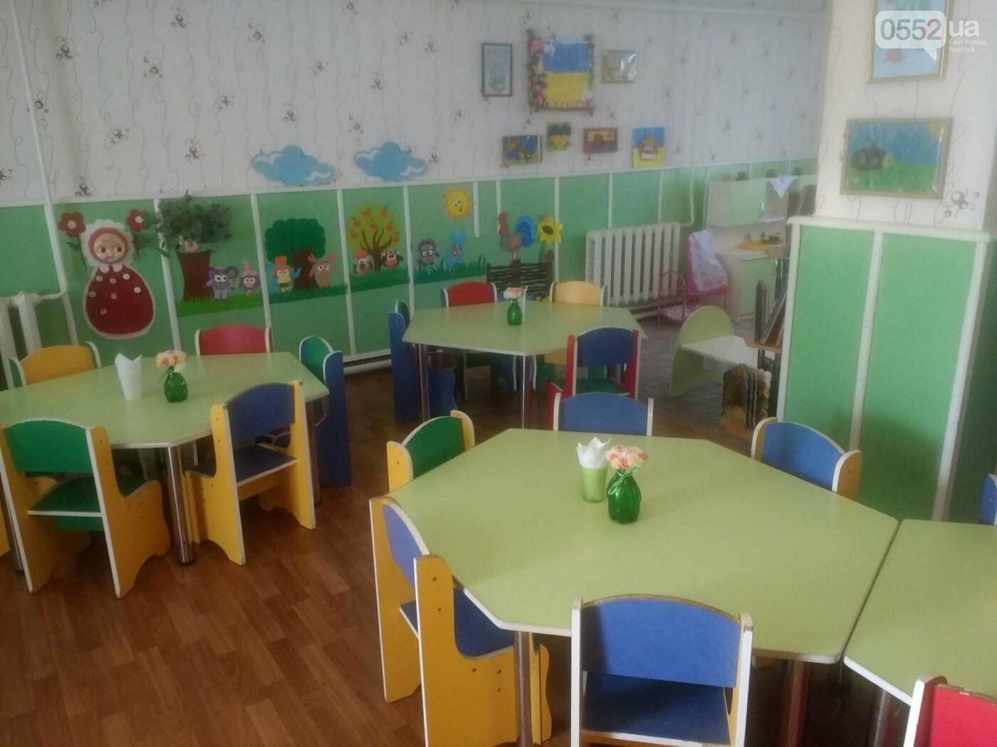 Зеленоподская ОТО - пример воплощения территориальной реформы на Херсонщине, фото-4