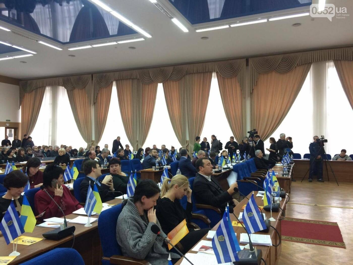 """Херсонский горсовет снова попробует проголосовать за """"Общественный бюджет"""", фото-1"""